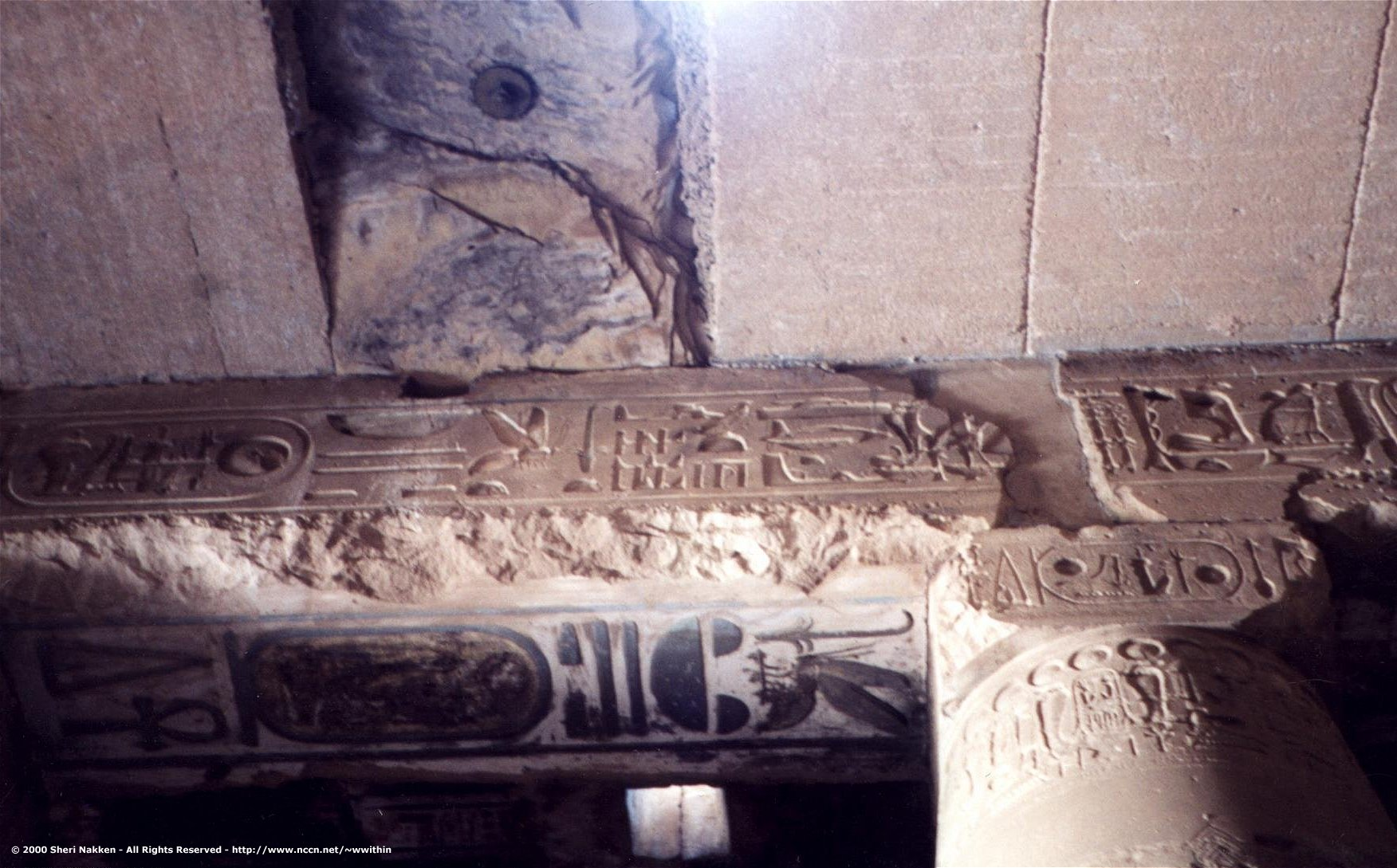 Mysterious Abydos Photo